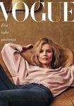 Książka Vogue Polska, nr 2/kwiecień 2018