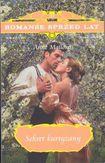 Książka Romanse sprzed lat 93 Sekret kurtyzany
