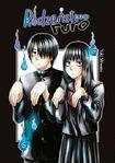 Książka Rodzeństwo Furo
