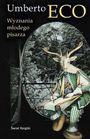 Książka Wyznania młodego pisarza