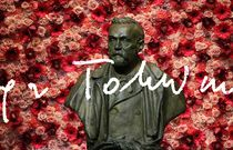 Literacka nagroda Nobla dla Olgi Tokarczuk!