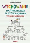 Książka Wychowanie. Najtrudniejsza ze sztuk pięknych. Wydanie II, rozszerzone