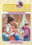 Książka Martynka zajmuje się dziećmi