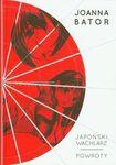 Książka Japoński wachlarz Powroty