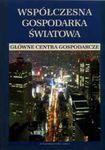 Książka Współczesna gospodarka światowa : główne centra gospodarcze
