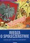Książka Wiedza o społeczeństwie. Matura 2007. Zakres podstawowy i rozszerzony. Testy dla maturzysty