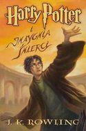 Książka Harry Potter i Insygnia Śmierci
