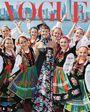 Książka Vogue Polska, nr 8/październik 2018