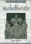 Książka Mahabharata. Największy Epos Świata