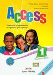Książka Access 1 Podręcznik + eBook