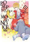 Książka Posępny Mononokean. Tom 5