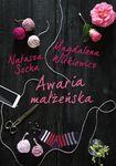 Książka Awaria małżeńska