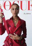 Książka Vogue Polska, nr 4/czerwiec 2018