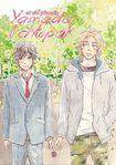 Książka Yamada i chłopak