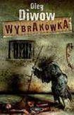 Książka Wybrakówka
