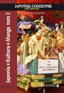 Książka Japoński codziennik. Część pierwsza
