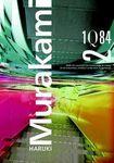 Książka 1Q84 t.2