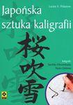 Książka Japońska sztuka kaligrafii