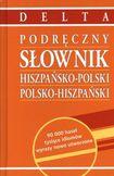 Książka Podręczny słownik hiszpańsko-polski, polsko-hiszpański