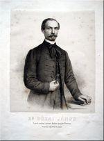 János Bókay